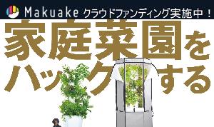 Makuake クラウドファンディング実施中! まくらの買い替え、もう最後にしませんか? MADE IN SWEDEN